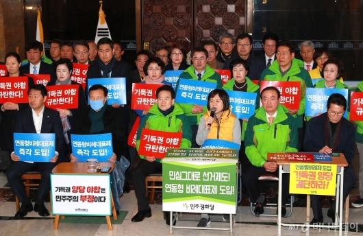[사진]야3당, 연동형비례대표제 도입 촉구 집중 농성