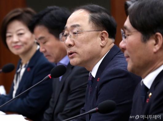 [사진]제1차 경제활력 대책회의 주재하는 홍남기 부총리