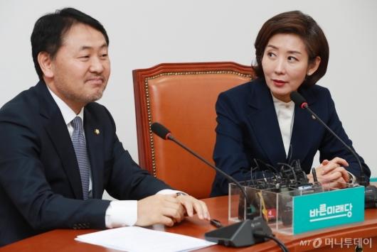 [사진]김관영 예방한 나경원