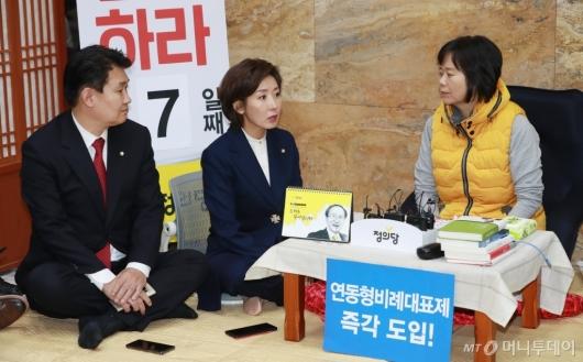 [사진]이정미 대표 찾은 자유한국당 새 지도부