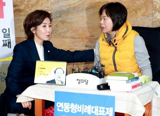 [사진]대화하는 이정미-나경원