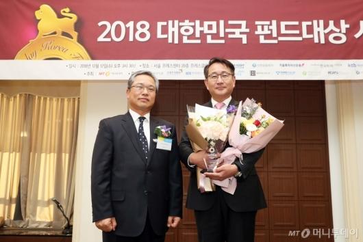 [사진]KTB자산운용, 개인연금부문 베스트펀드 수상