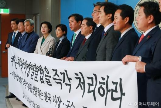 [사진]지방이양일괄법 처리 촉구하는 시장·군수·구청장들