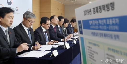 [사진]2019년 경제정책방향 관계부처 합동브리핑