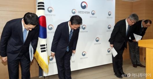 [사진]허리숙인 성윤모-이재갑 장관