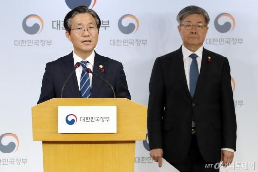 [사진]태안 화력발전소 사고 관련 대책 발표하는 성윤모 장관