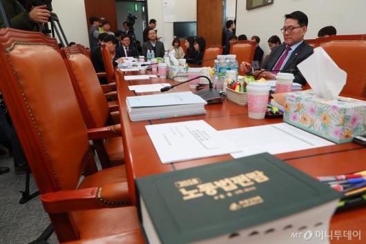 [사진]'김용균법' 여·야 협상 난항...개의 못한 고용노동소위