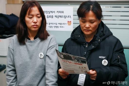 [사진]'김용균법' 협상 난항...속타는 유가족