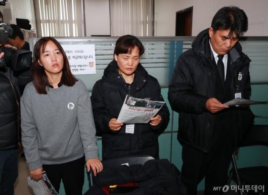 [사진]'김용균법' 협상 난항...애타는 유가족