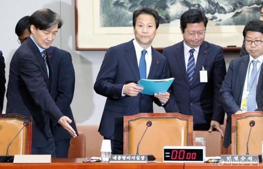 [사진]국회 운영위 출석하는 임종석-조국