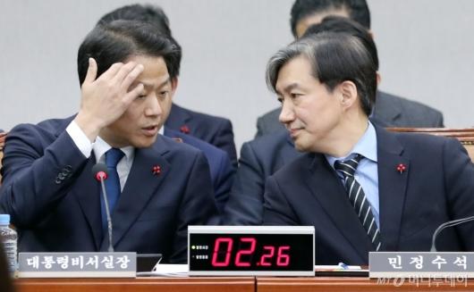 [사진]대화하는 임종석-조국