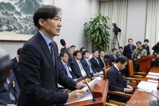[사진]국회 운영위 업무보고하는 조국 수석