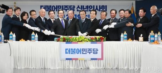 [사진]민주당, 2019 기해년 신년인사회 개최