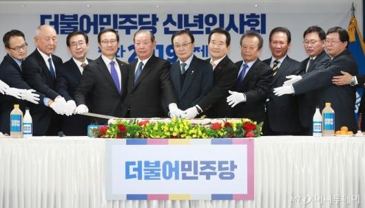 [사진]더불어민주당 2019 신년인사회