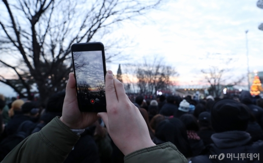 [사진]새해 첫 일출을 내 휴대폰에