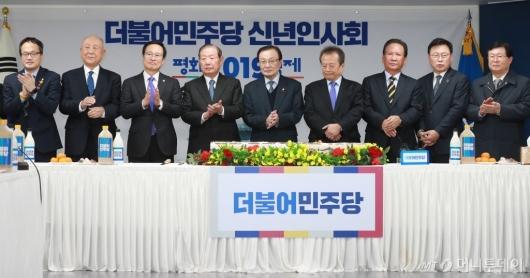 [사진]더불어민주당 2019 신년인사회 개최