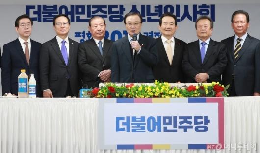 [사진]민주당 신년인사회...인사말하는 이해찬 당대표