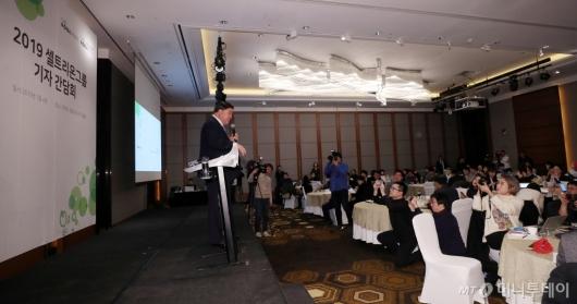 [사진]신년 기자간담회 개최한 셀트리온 그룹