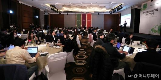 [사진]셀트리온 그룹, 신년 기자간담회 개최
