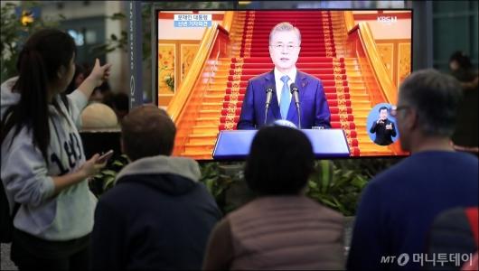 [사진]'문재인 대통령 신년 기자회견'