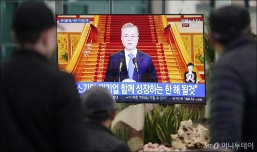 [사진]신년 기자회견 갖는 문재인 대통령