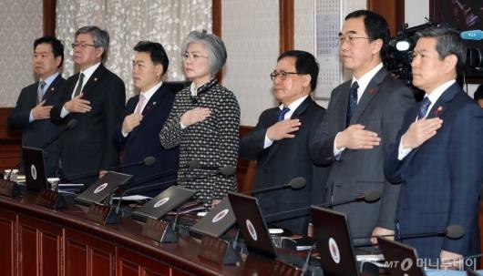 [사진]국민의례하는 국무위원들