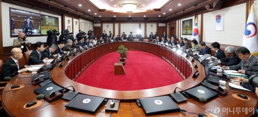 [사진]정부서울청사 국무회의