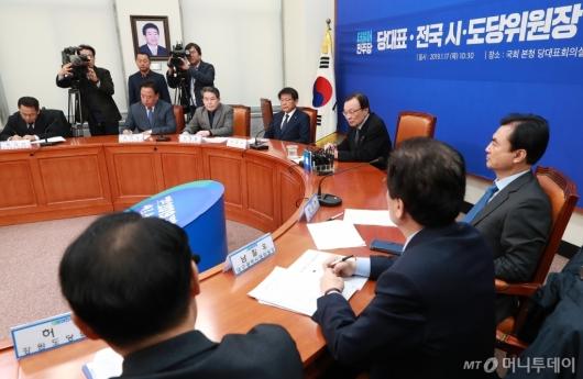 [사진]더불어민주당 대표-시·도당위원장 연석회의 개최