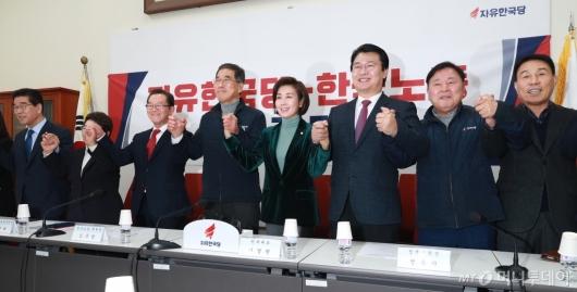 [사진]손 맞잡은 자유한국당-한국노총