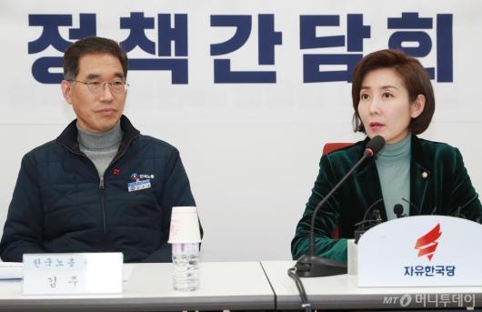 [사진]김영주 한국노총 위원장 만난 나경원 자한당 원내대표