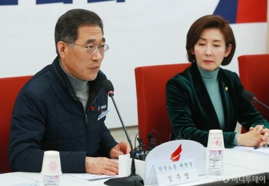 [사진]나경원 자한당 원내대표 찾은 김영주 한국노총위원장