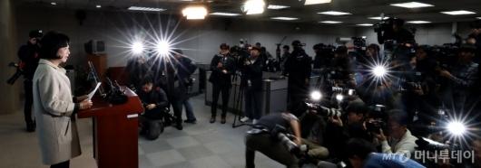 [사진]손혜원 부동산 투기의혹에 쏠린 눈