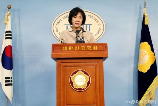 """[사진]손혜원 의원, """"더불어민주당 탈당"""""""