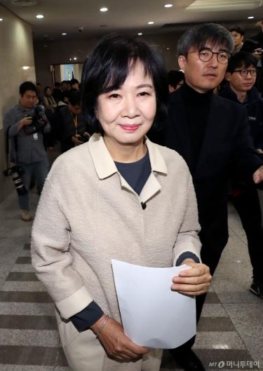 [사진]기자회견 마친 손혜원 의원