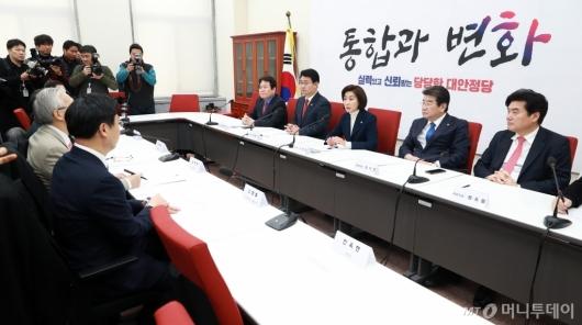 [사진]자유한국당, 2차 북미정상회담 대책회의 개최