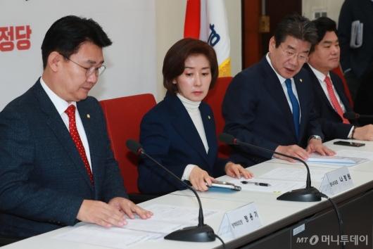 [사진]북미정상회담 대책회의 준비하는 자유한국당
