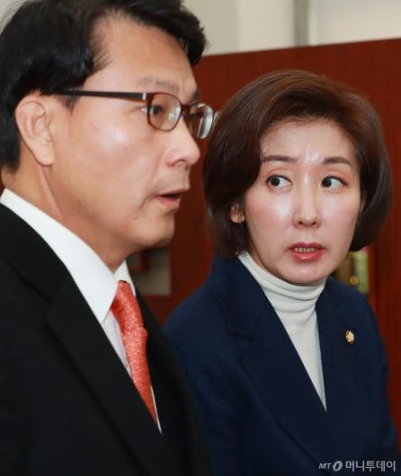 [사진]북미정상회담 대책회의 참석한 나경원-윤상현