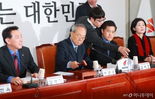 [사진]자한당 전당대회 선관위 1차 전체회의