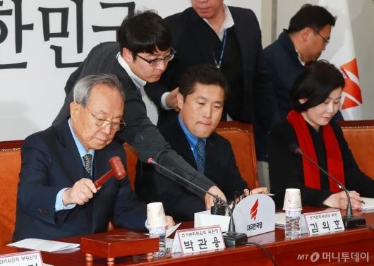 [사진]자유한국당 선관위 1차 전체회의 개최