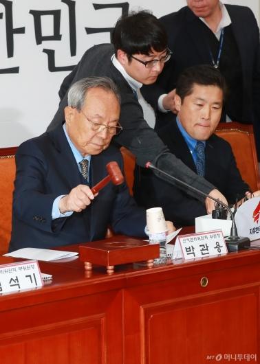 [사진]자유한국당 전당대회 선관위 1차 회의