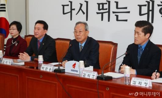 [사진]자유한국당 전당대회 선관위 1차 회의 개최