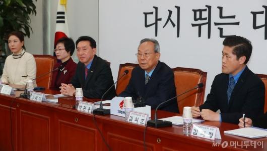 [사진]자유한국당 중앙선 선관위 1차 전체회의 개최