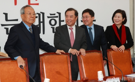 [사진]자유한국당 중앙당 선관위 1차 전체회의 개최