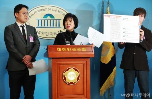 [사진]손혜원, 빙상계 성폭력 피해자 추가 폭로