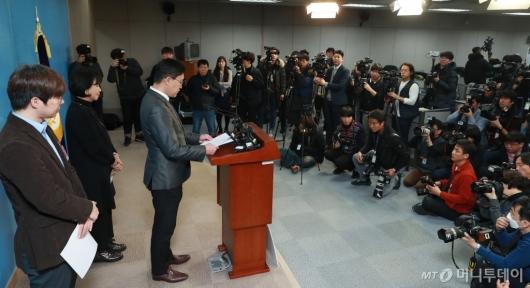 [사진]빙상계 성폭행 피해자 추가 폭로 기자회견