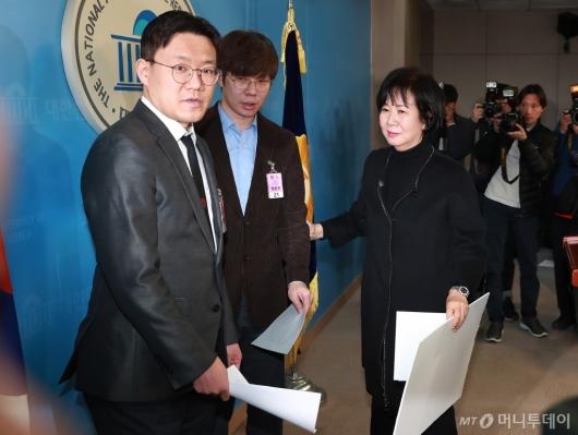 [사진]빙상계 성폭력 피해자 추가 폭로 기자회견