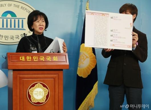 [사진]손혜원 의원, 빙상계 성폭력 피해자 추가 폭로