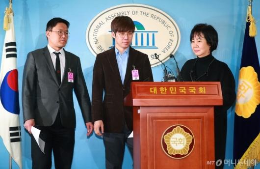 [사진]빙상계 성폭력 피해자 추가 폭로 기자회견 개최