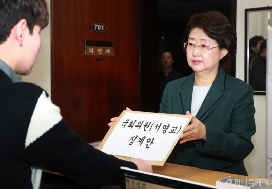 [사진]자유한국당, 서영교 민주당 의원 징계안 제출