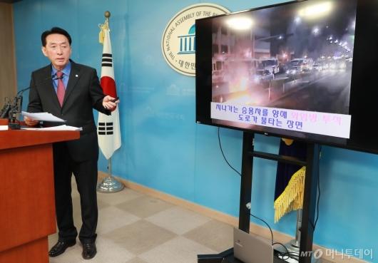 [사진]용산참사 강제진압 정당성 주장하는 김석기